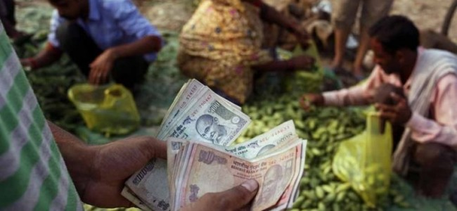 Rupee Pares Early Gains, Down 5 Paise Vs USD
