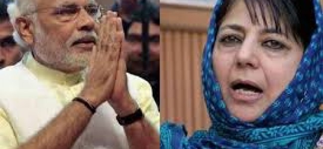Mehbooba Mufti for engagement while BJP wants to jail separatists