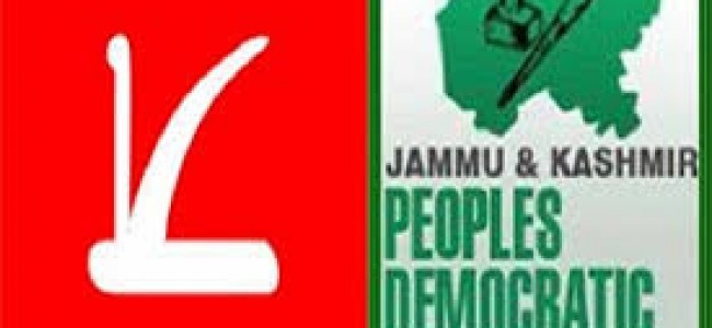 PDP to elect its president on December 2