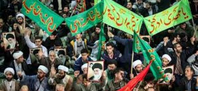 Massive protests in kargil against Israeli PM visit