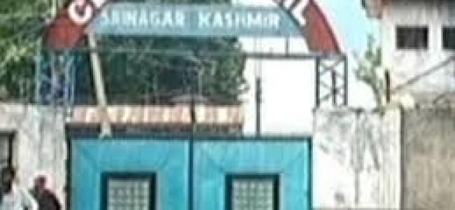 Govt revokes PSA against 14 detainees, released