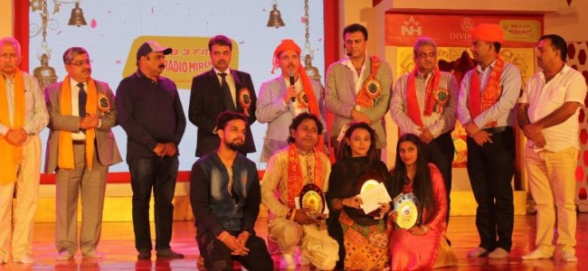 J&K Bank Chairman inaugurates All India Devotional Song Competition