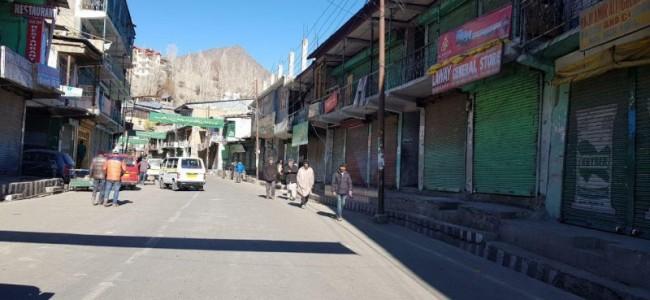Kargil Observed Shut Down over University Issue, demands full-fledged University in Ladakh region