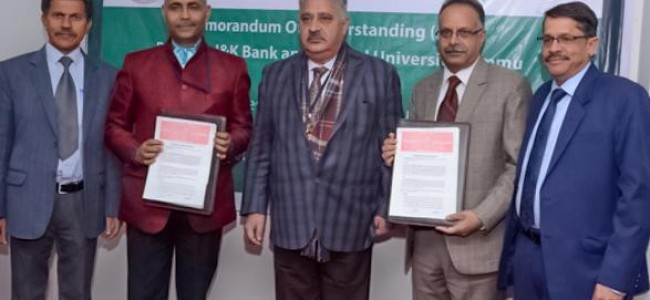 J&K Bank to establish state-of-the-art Business Unit at Central University Jammu