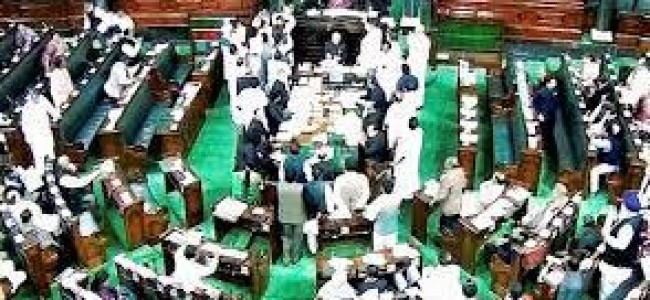 LS begins discussion on amendments to human rights act