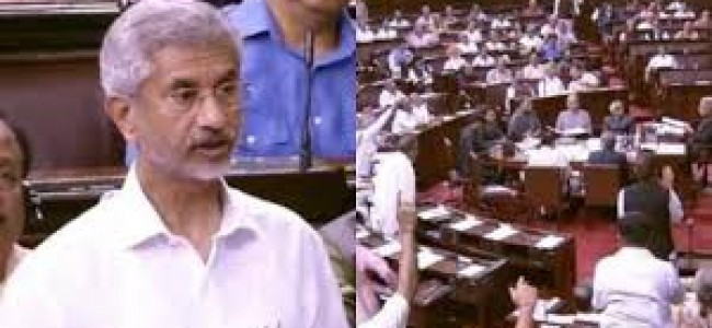 PM did not ask Trump to mediate in Kashmir: EAM