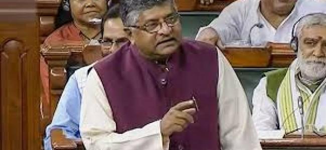 Law Minister RS Prasad moves Triple Talaq bill in RS