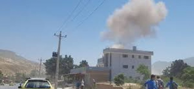 Suicide blast kills 3 in Afghanistan