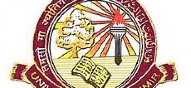 KU postpones all exams scheduled till August 10