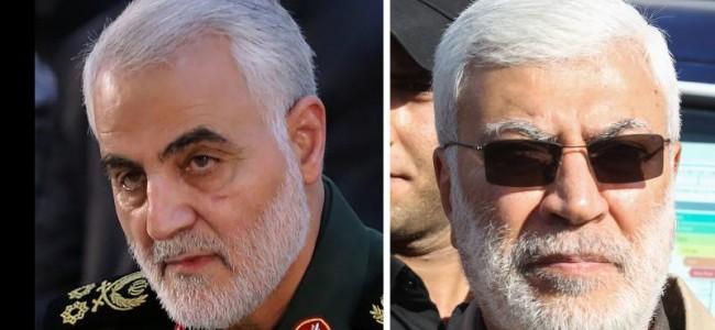 Trump ordered killing of Iran Guards commander: Pentagon
