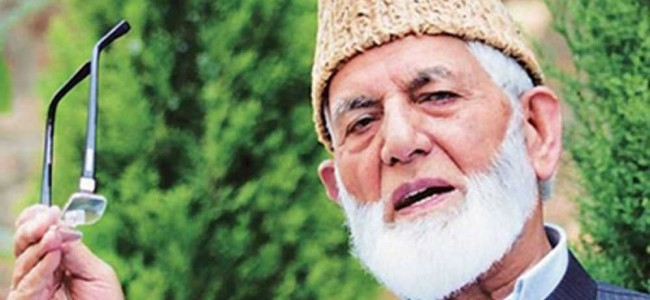 Syed Ali Shah Geelani stable, condition improving: Doctors