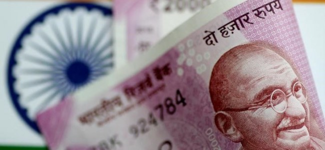Rupee rises 10 paise to 75.50 against US dollar in early trade