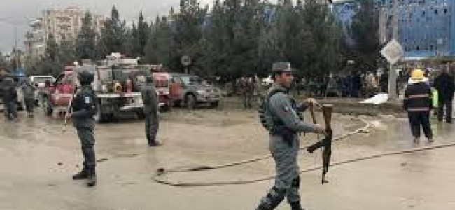 Seven killed in Afghan bomb attack near political gathering