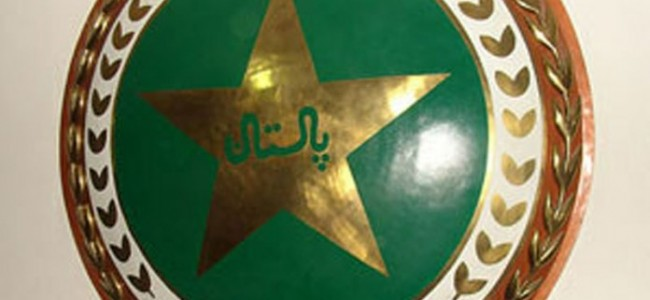 Pakistan Cricket Board wants written clearance from BCCI to play in two World Cups in India