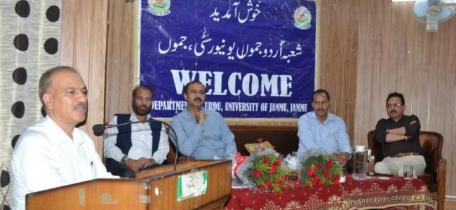 VC JU inaugurates Refresher Course in Urdu