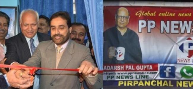 Dir Information launches PP Newsline portal
