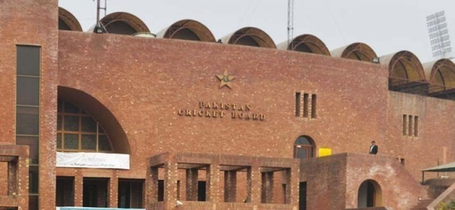 PCB yet to adopt new domestic system as BoGs tenure nears end