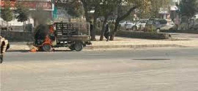 5 killed after 14 rockets hit Kabul
