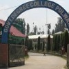 Degree collage Pulwama to remain closed tommorow.