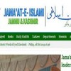 Jama'at-e-Islami  condemns killing of 60 year old man.Terms it state terrorism.