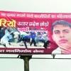 Banners threaten kashmiri's in UP.