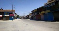 Kulgam observes shutdown against excess force on college students.