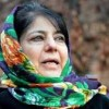 Mehbooba announces Rs. 65lakh for illumination,  developing other civic amenities in Baramulla town