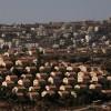 Israel starts work on new West Bank settlement