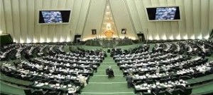 Upset with US, Iranian lawmakers to draft anti-American bill