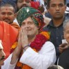 Rahul concedes defeat
