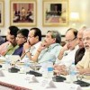 Union Cabinet approves creation of National Urban Housing Fund