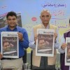 First Pahari language newspaper launched in JK