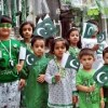 Pakistan Celebrates 72nd Independence Day