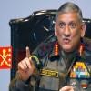 Giving opportunity to surrender and give up gun: Army Chief