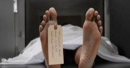 Woman Commits Suicide In North Kashmir's Bandipora