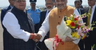 Home Minister Amit Shah arrives in Kashmir on two-day visit