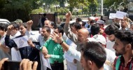 PUF stages protest against Vikramaditya for insulting 1931 martyrs'
