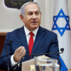 Israel's Parliament passed a controversial Jewish Nation Bill